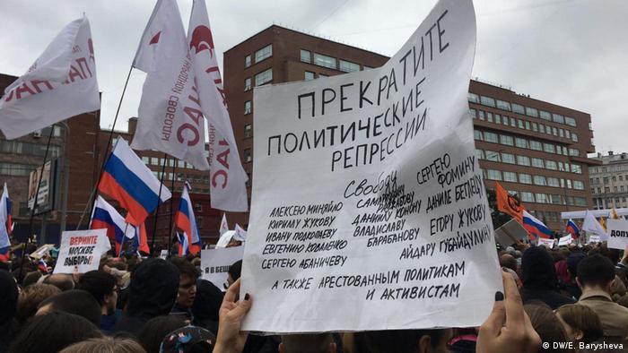 На митинге