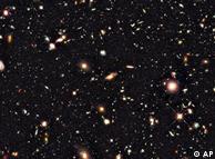 انتہائی دور کا خلائی منظر