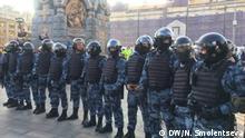 Protestaktion in Moskau. Autorin: DW-Korrespondentin Elena Barysheva