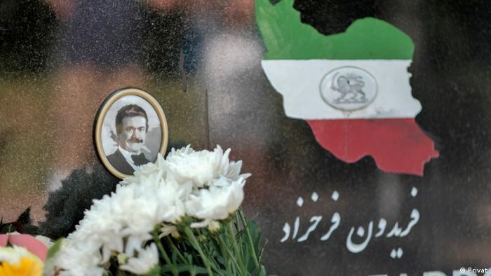 Grab von Fereydoun Farakhzads in Bonn