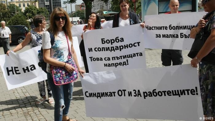Bulgarien Protest Ärzte und Krankenschwestern in Sofia (BGNES)