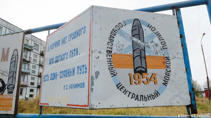 У военной базы близ села Нёнокса