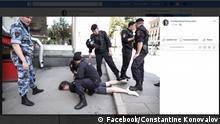 Facebook Screenshot Constantine Konovalov