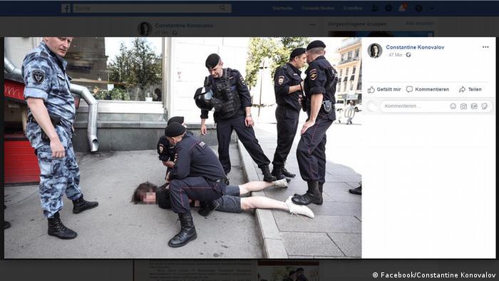 Скриншот фото с задержанием фигуранта московского дела, дизайнера Константина Коновалова на его странице в соцсети Facebook