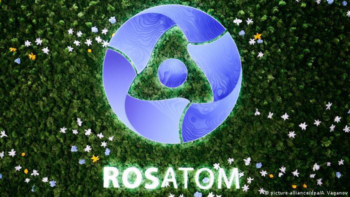 Логотип російської державної корпорації Росатом