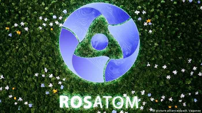 """Rosatom"" logotipas"