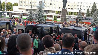 Russland Beisetzung nach Explosion bei Raketentest (picture-alliance/AP Photo/ Rosatom)