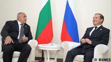 12.08.2019 Bulgarischen Premier Borissov mit seinem russischen Kollegen Medwedew während ihres gestrigen Treffens in Turkmenistan.