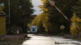 У входа на военный полигон в Нёноксе, Архангельская область