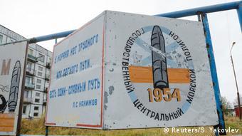 У военного полигона в Нёноксе, Архангельская область