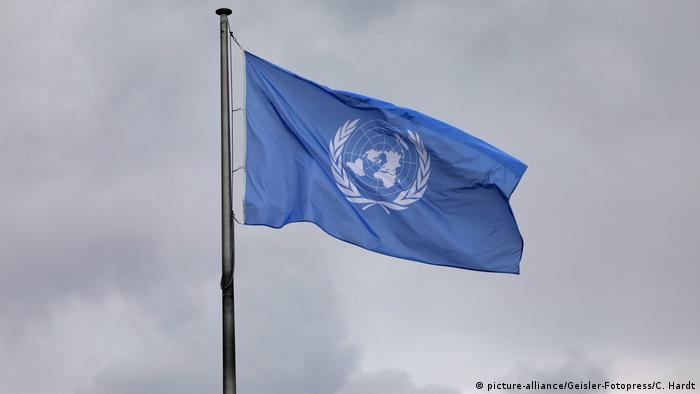 Флаг ООН на здании в Бонне