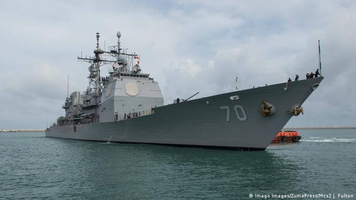 USS Lake Eire - один із американських кораблів, які мали зайти у порт Гонконгу