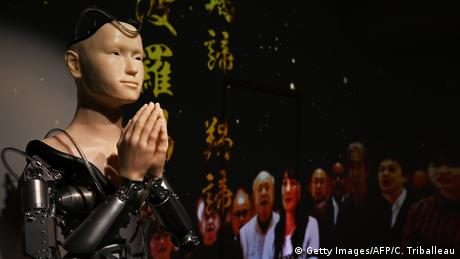Japan Kyoto | Android Roboter im Kodaiji Tempel (Getty Images/AFP/C. Triballeau)