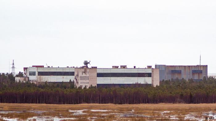 Військовий об'єкт поблизу Сєверодвінська