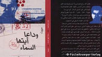 Cover der arabischen Ausgabe Meinabschied vom Himmel