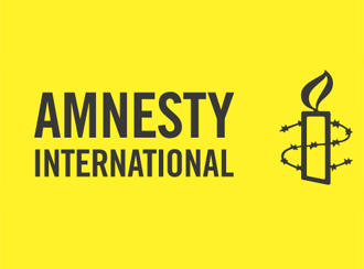 The Amnesty International logo