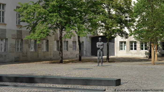 Меморіал Німецький рух опору