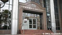 Zentrale der ukrainischen Ukreximbank in Kiew