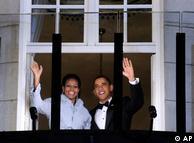 Мишел и Барак Обама в Осло