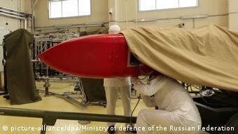 Фотография ракеты Буревестник, предоставленная министерством обороны РФ, фото из архива