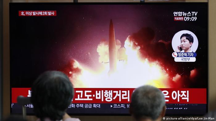 Південнокорейське телебачення повідомляє про ракетні випробування в КНДР