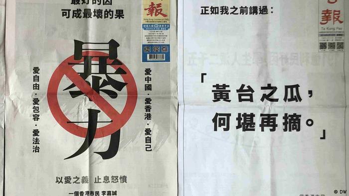 Hongkong Li Ka-shing schaltet Anzeigen zu Protesten