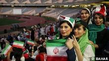 Iran Fußballstadion - Frauen EINSCHRÄNKUNG