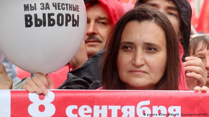 На акции протеста в Москве, август 2019 года