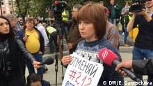 Thema: Proteste in Moskau Fotograf: Elena Baryscheva, DW Korrespondentin in Russland.