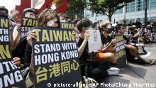 Taiwan | solidarische Proteste mit Hong Kong in Taipeh