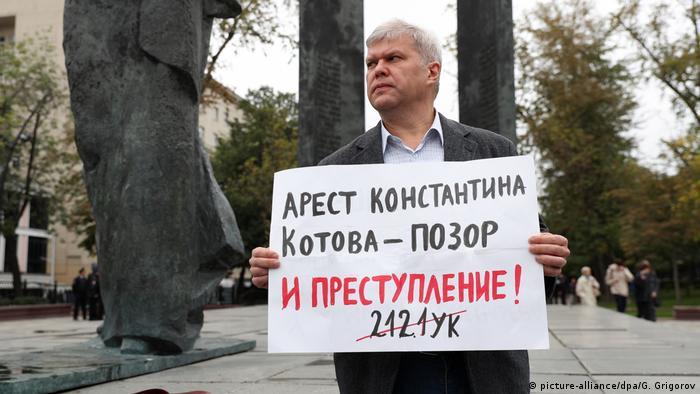 Сергей Митрохин встал в одиночный пикет на Сретенском бульваре