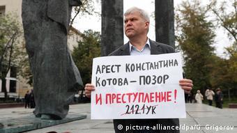 Сергея Митрохина допустили к участию в выборах