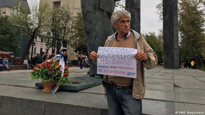 Участники одиночных пикетов протестовали против фабрикации московского дела