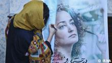 Iran Film Finding Farideh