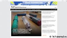 Screenshot Russland Website 7x7-journal.ru