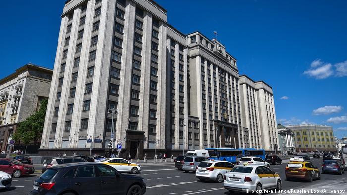 Außenansicht des Gebäudes der Duma