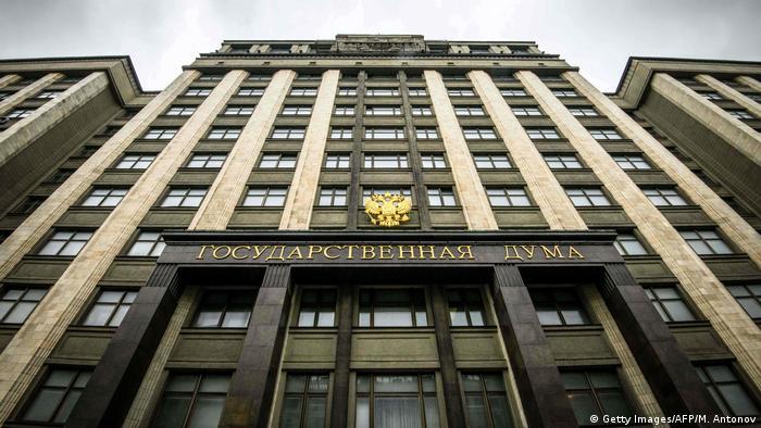 Здание российской Госдумы