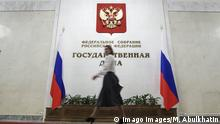 MOSCOW, RUSSIA - APRIL 10, 2018: Inside the Russian State Duma building in Moscow. Marat Abulkhatin/Russian State Duma Photo Service/TASS PUBLICATIONxINxGERxAUTxONLY TS07B3B2