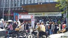 Iran Demonstration gegen Hundetötung in Teheran