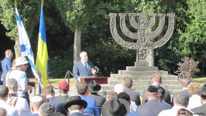 Беньямін Нетаньяху під час заходів у Бабиному Яру