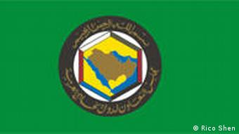 نشان شورای همکاری خلیج فارس