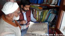 Uttar Pradesh Gazipur | Alte Anzeigen de Al Deendar Shamsi Museums
