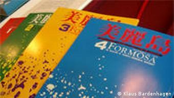 Die Oppositionszeitschrift 'Formosa' (Foto:DW/Klaus Bardenhagen)