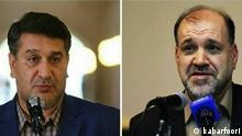 Bildkombo Mohammad Azizi und Fereidoon Ahmadi