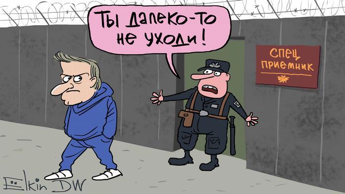 Навальный покидает спецприемник, а его сотрудник говорит Навальному, чтобы тот далеко не уходил