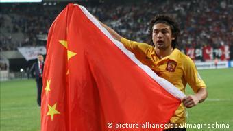 China Elkeson von Guangzhou Evergrande Taobao F.C.