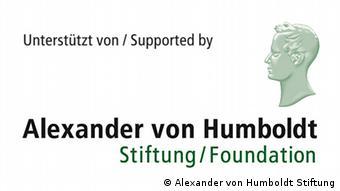 Логотип Фонда имени Алдександра фон Гумбольдта