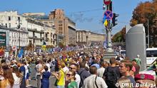 Ukraine Kiew | Militärparade am Tag der Unabhängigkeit mit 2 Zügen statt 1