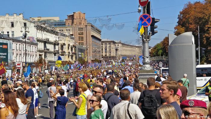 Киевляне празднуют День независимости