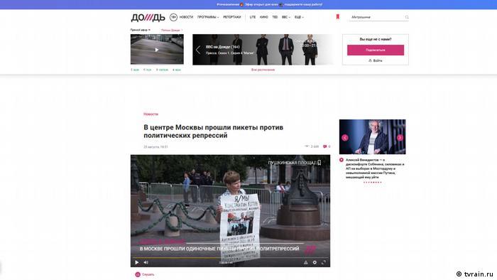 Фото участницы одиночных пикетов в Москве против политических репрессий на сайте телеканала Дождь